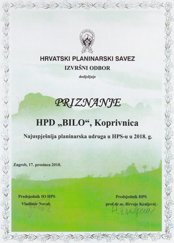 Priznanje-HPS